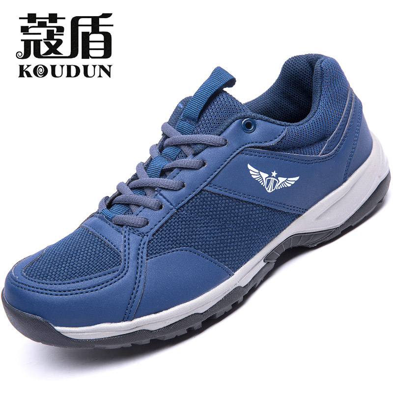 Summer ground shoes air machine service shoes low-top blue military training shoes 07a for training shoes liberation shoes military shoes men and women