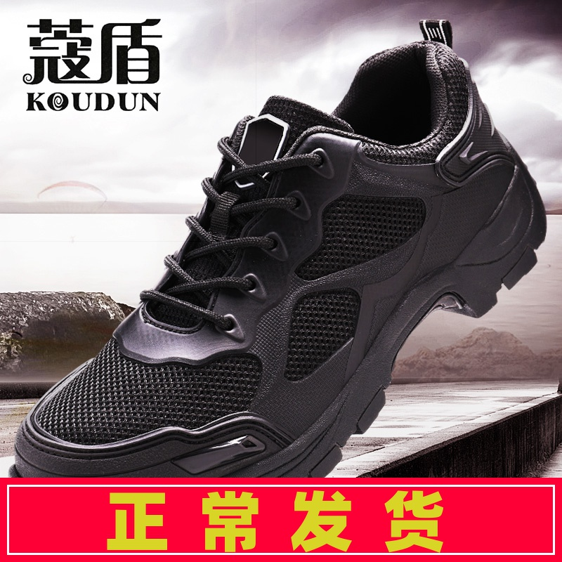 Kou shield tactical shoes men's summer breathable special forces ultra-light low-cut 07-style combat boots outdoor marine canvas military shoes