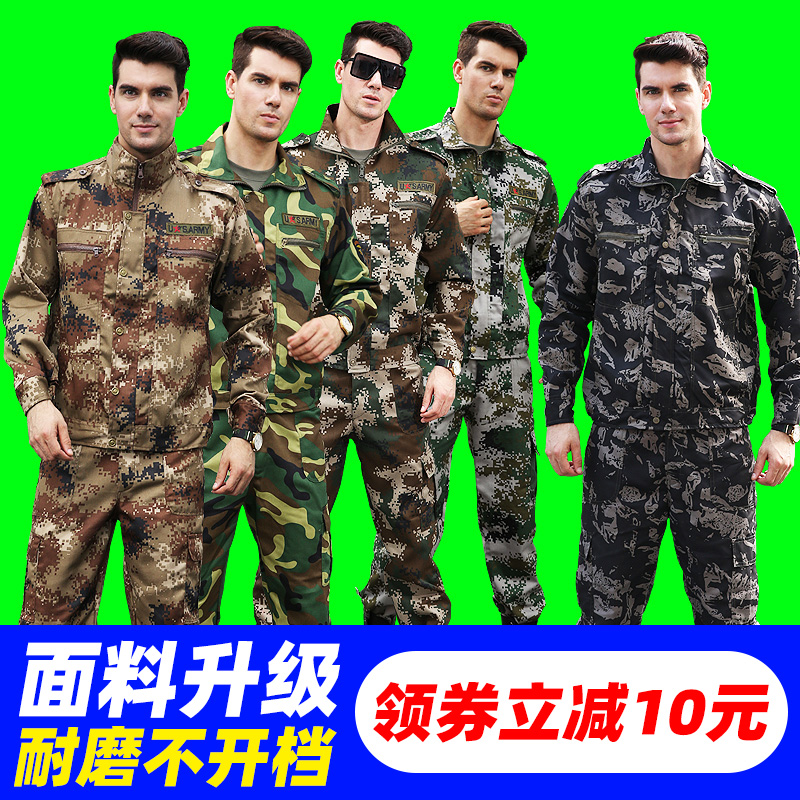 Camouflage suit men summer thin student military female jungle uniform uniforms special forces wear protective overalls