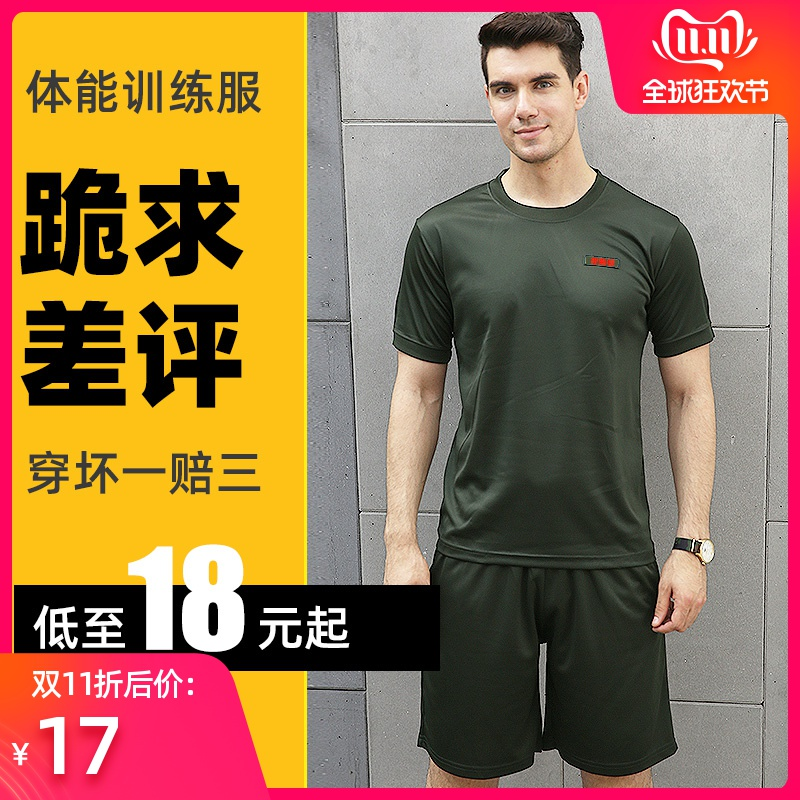 16 fitness clothing short sleeve set t-shirt men and women summer new military training quick-dry camouflage training 07 fitness training clothing