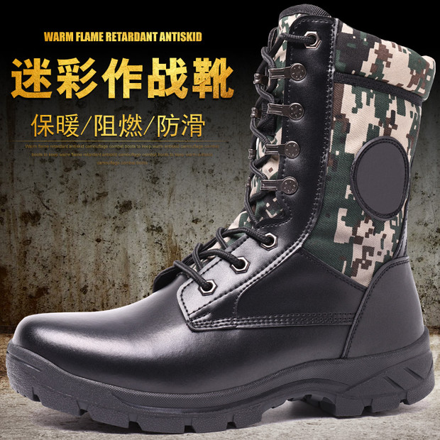 New wear-resistant rocket army combat boots special forces men's boots 07a camouflage shoes marine combat tactical training boots wear-resistant