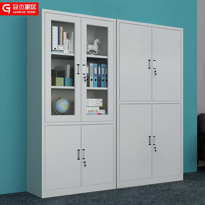 文件柜凭证柜子小矮柜档案柜柜子铁皮柜带锁储物柜资料柜v凭证财务