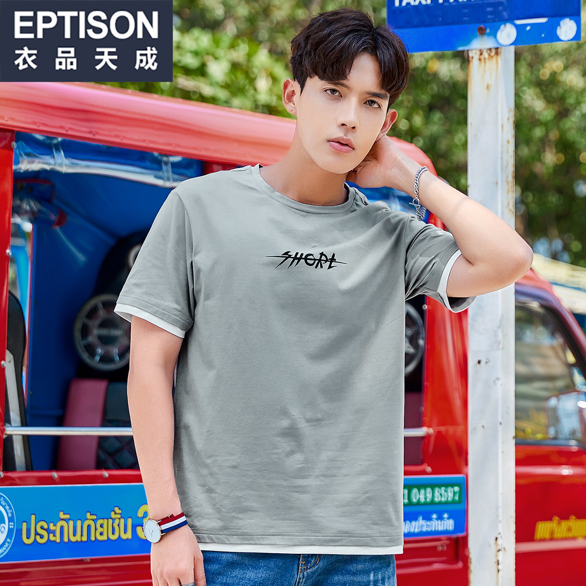 Clothing Tiancheng 2019 summer new men's short-sleeved T-shirt round neck hit color printing trend of youth half-sleeved shirt