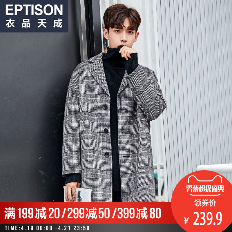 Clothing Tiancheng 2018 Winter new men's wool coat handsome youth long section of the trend of plaid coat