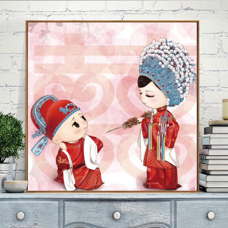 十字绣婚庆系列线绣新款客厅结婚喜庆卡通人物情侣卧室简单小幅绣