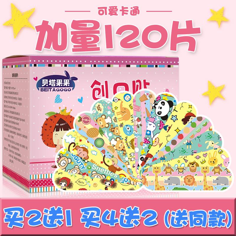 卡通OK綁女少女可愛韓國兒童透氣防水止血創口貼醫用ok繃120片