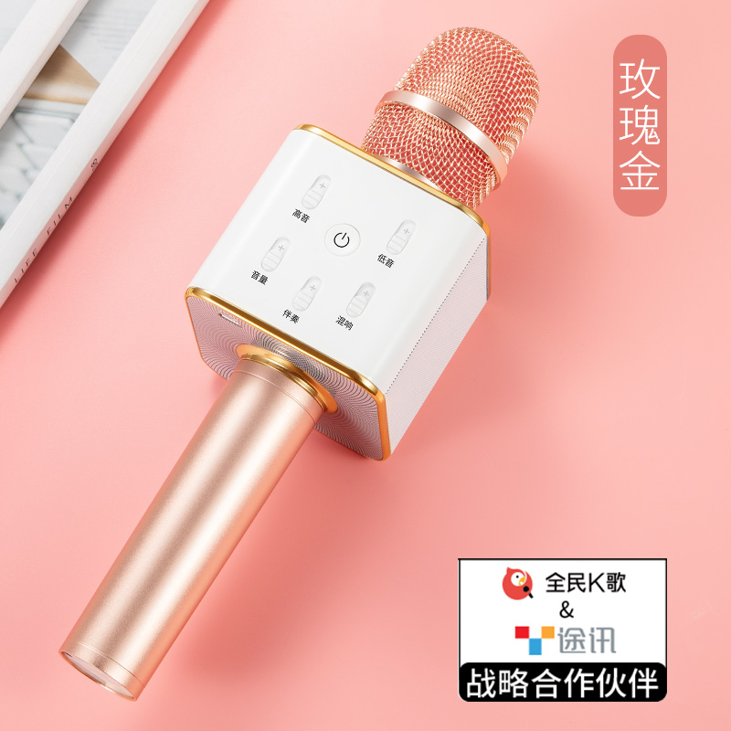 Rose Gold [mcpay Exclusive] Sound Quality Volume Double Upgrade