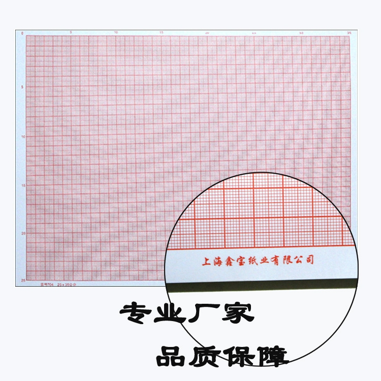 coordinate paper a4 student grid paper orange red drawing special