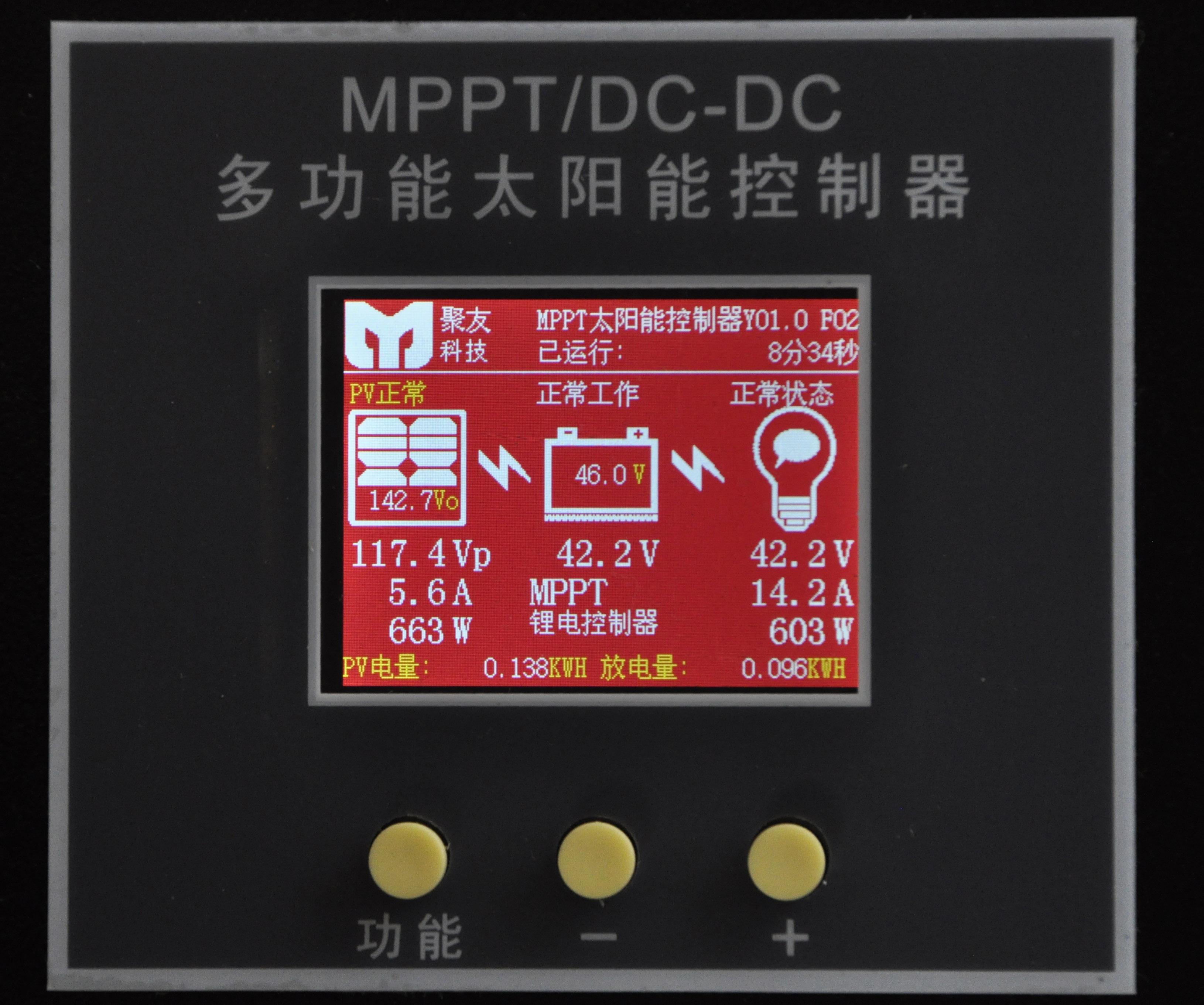 MPPT солнечной энергии контролер Y01.0 издание 12V для 96V 20A-65A большой мощности свинцово-кислотные / литий многофункциональный