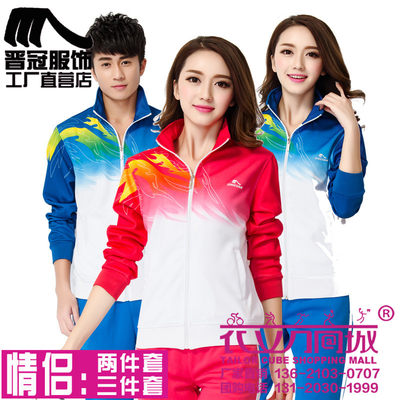 Jinguan sportswear set three-piece spring and autumn, summer men and women Jiamus aerobics square dance group experience 9088AB