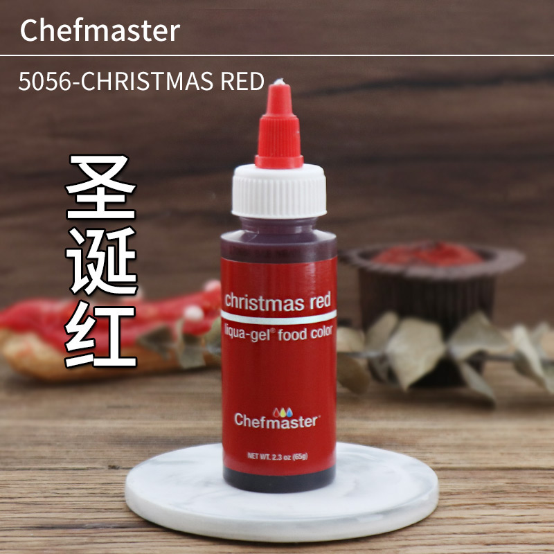 5056-christmas Red Lr3