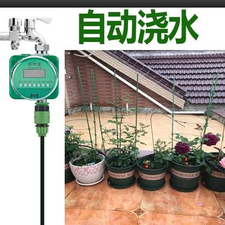 Timing watering device Automatic watering device Garden automatic timing watering automatic spray watering drip irrigation set