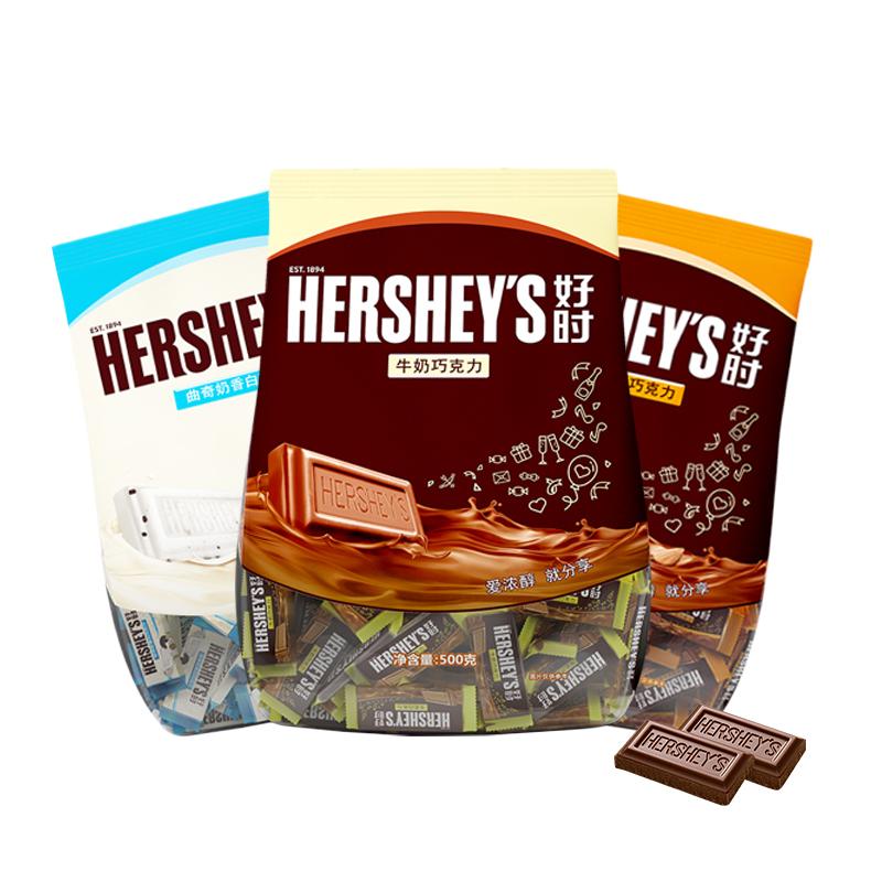 好时排块巧克力500g巴旦木牛奶味巧克力休闲零食结婚婚庆喜糖