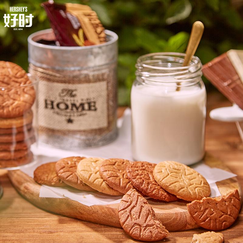 HERSHEY'S 好时 巧克力味、牛奶味燕麦饼干组合装 400g 聚划算+天猫优惠券折后¥24.9包邮(¥39.9-15)