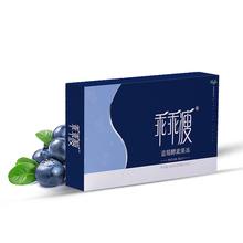 乖乖瘦蓝莓酵素果冻20条