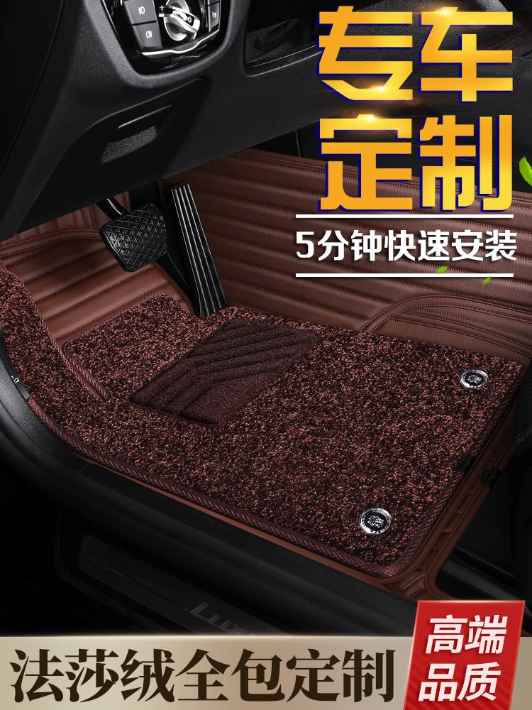 汽车脚垫法莎绒单层双层大包围全包围定制订做新地垫易洗防水防滑
