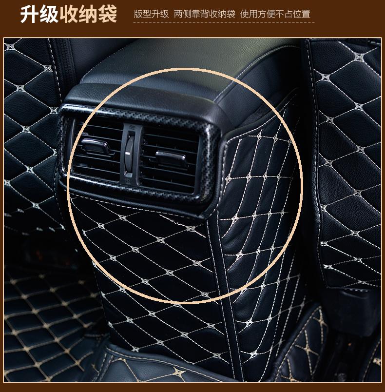 Ốp da sau ghế xe Nissan X-trail - ảnh 3