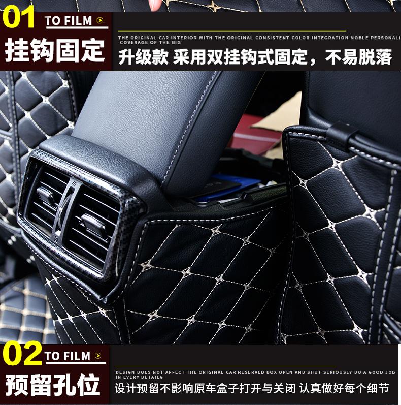 Ốp da sau ghế xe Nissan X-trail - ảnh 9
