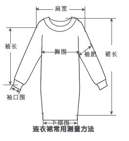 测量方法-长T桖连衣裙2.jpg