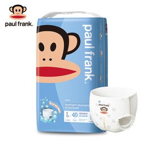 【大嘴猴】大嘴猴新生婴儿尿不湿拉拉裤