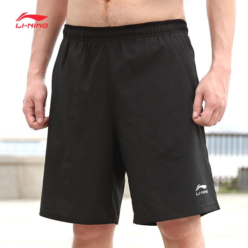李宁运动短裤裤子男速干透气篮球梭织五分裤夏季拉链休闲健身跑步