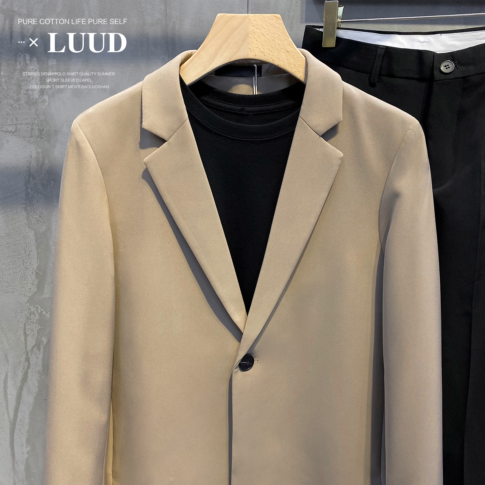 LUUD Korean version of the fashion men handsome single west coat British versatile youth slim small suit coat jacket
