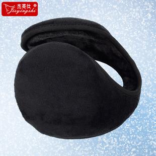 冬季男女通用加厚保暖耳罩
