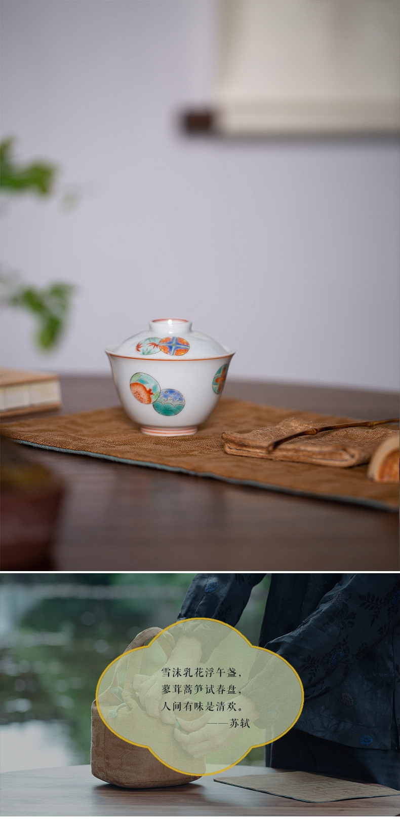 High - end checking hand - made ceramic story town tureen only three tureen single color red and green ball flower small tureen