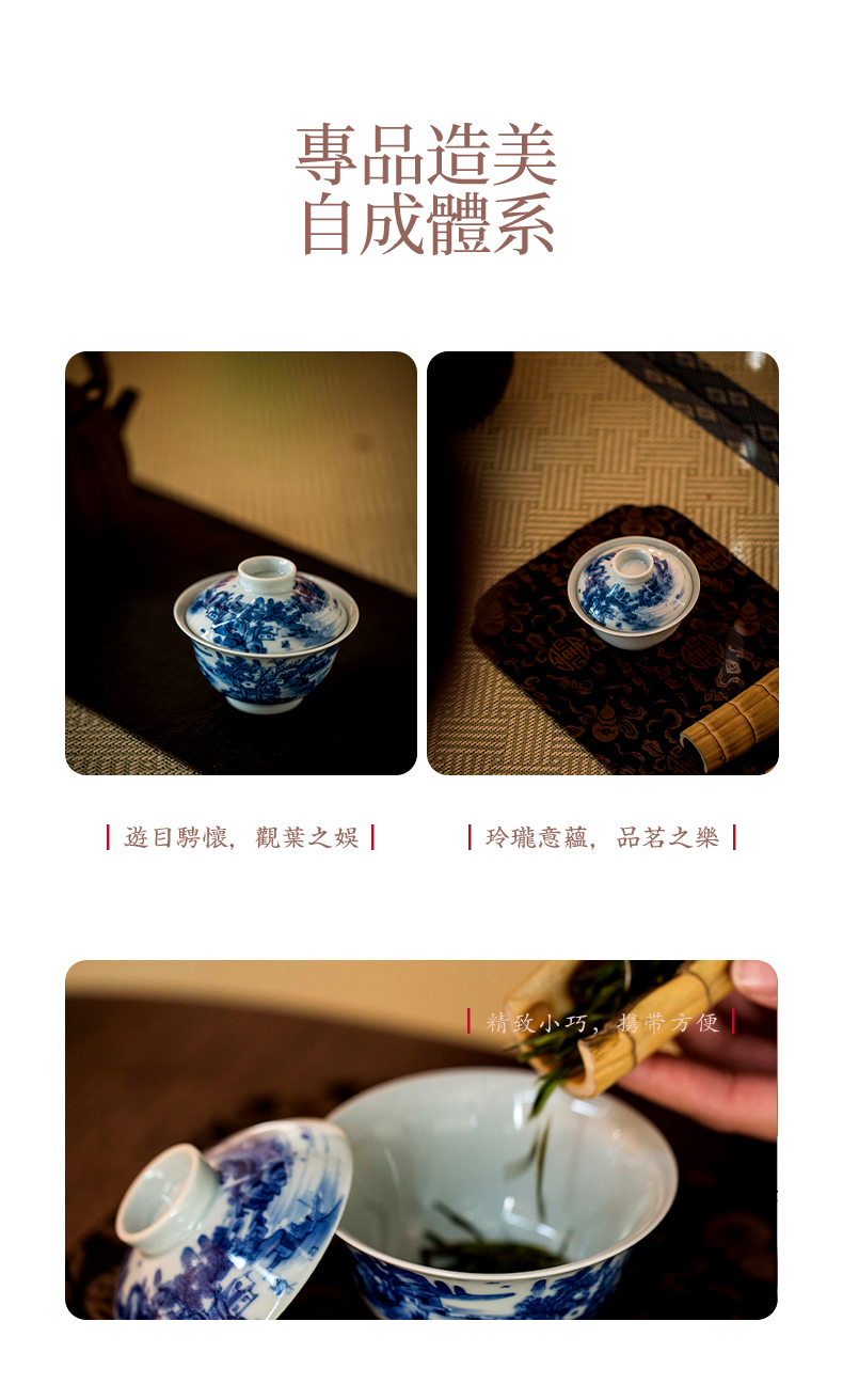 High - end checking hand - made ceramic story town tureen only three tureen single kangxi landscape wing tureen