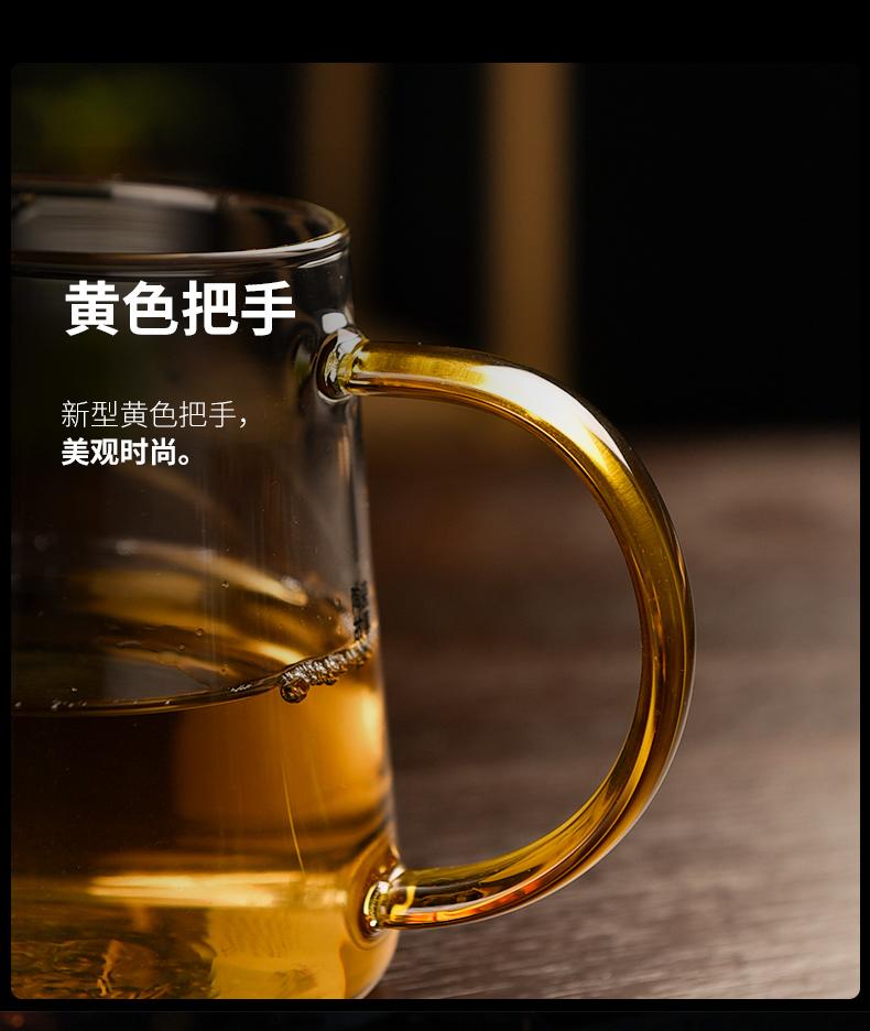 Ceramic stories) net tea sets accessories) fair keller one tea separation glass tea filter