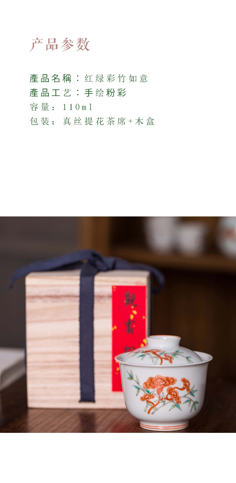 High - end checking hand - made ceramic story town tureen three tureen only a single bamboo tureen