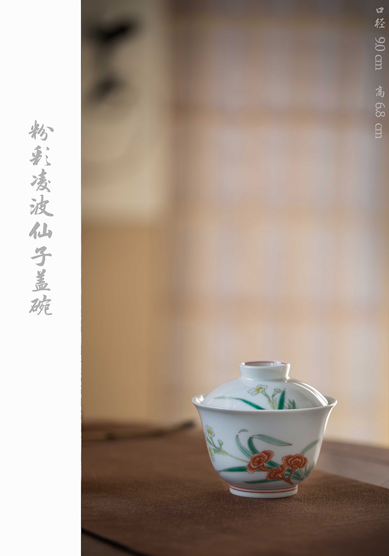 High - end checking hand - made ceramic story town tureen only three tureen single pastel refers to beauty tureen