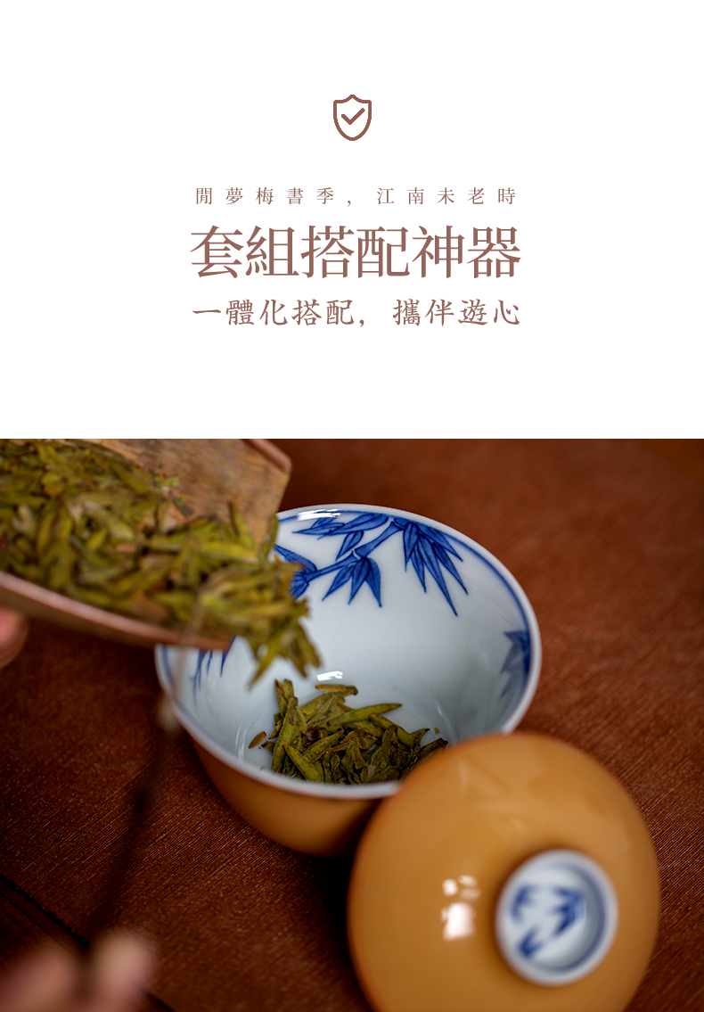 High - end checking hand - made ceramic story town tureen three blue and white bamboo hidden tureen tureen single apricot yellow glaze