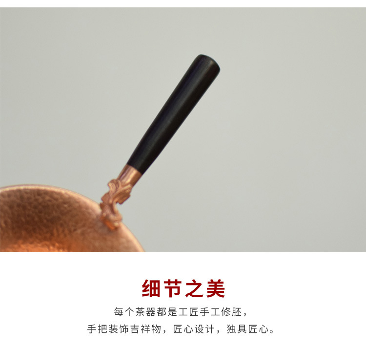 Ceramic story pure copper copper) tea tea tea strainer filter filter insulation kung fu tea accessories