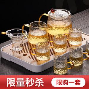 锤纹玻璃茶具套装家用小套茶盘功夫茶具茶杯办公室红茶泡茶套装