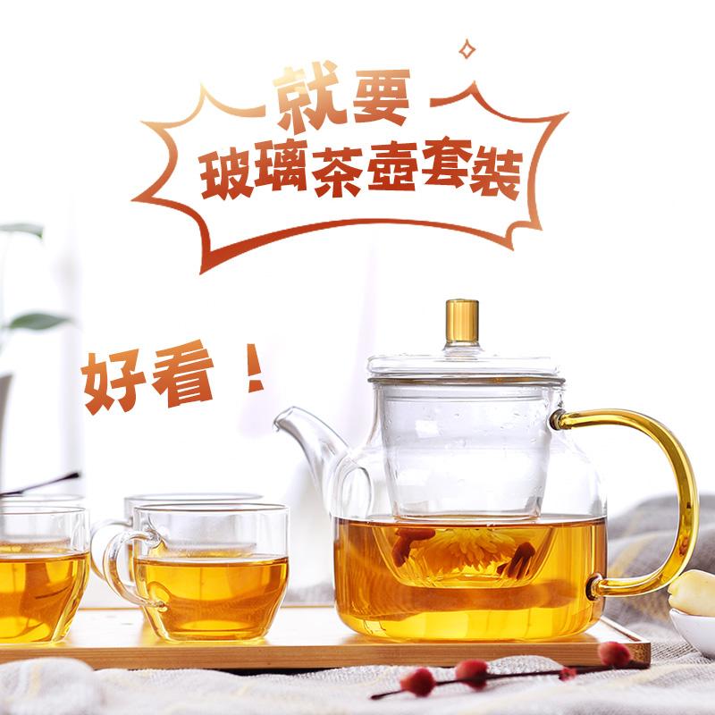Фрукты чайник установите стекло фильтрация пузырь ароматный чай чашка континентальный простой сопротивление горячей высокая температура домой пакет ароматный чай чайный сервиз