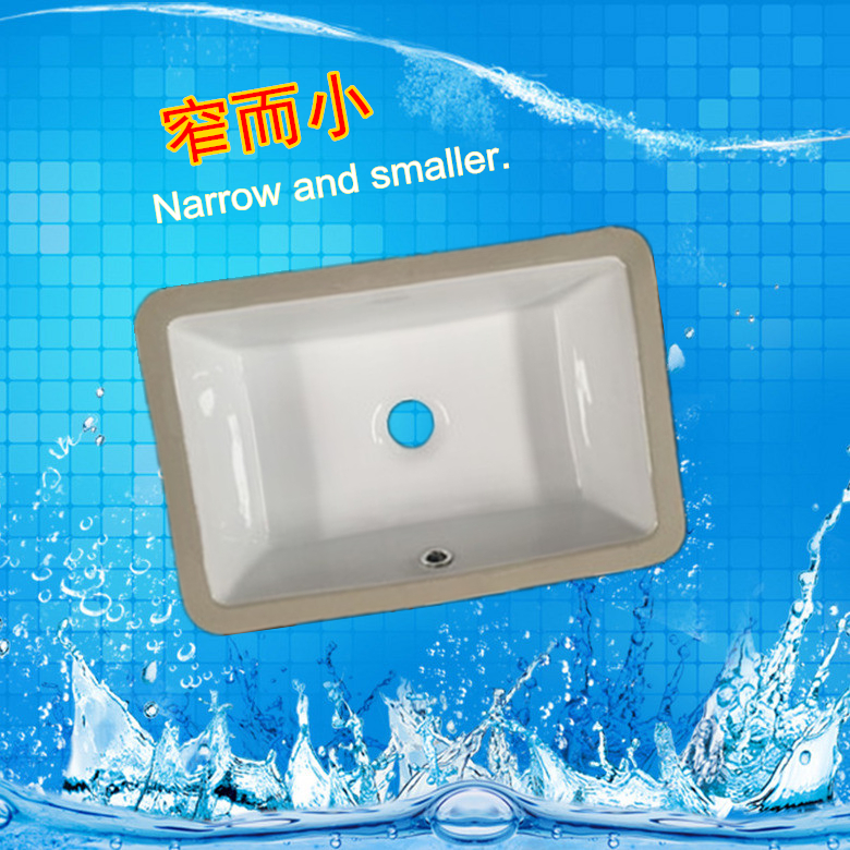 Small 12 14 16 inch square ceramic embedded under the basin narrow washbasin washing machine partner washbasin