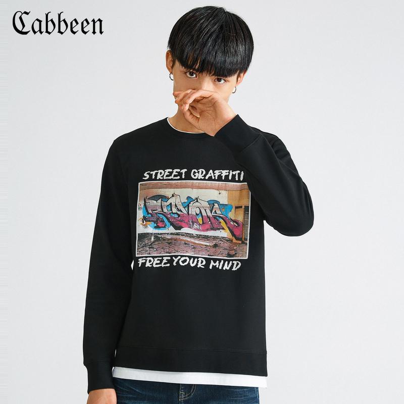 Cabbeen 卡宾 时尚印花潮牌港风 男式卫衣 天猫优惠券折后¥199包邮(¥299-100) 3色可选