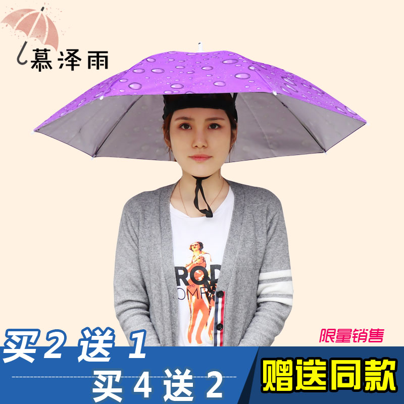 Muze rain head wearing an umbrella hat mining tea hat umbrella farming head  wearing an umbrella 3513a5e1f8f