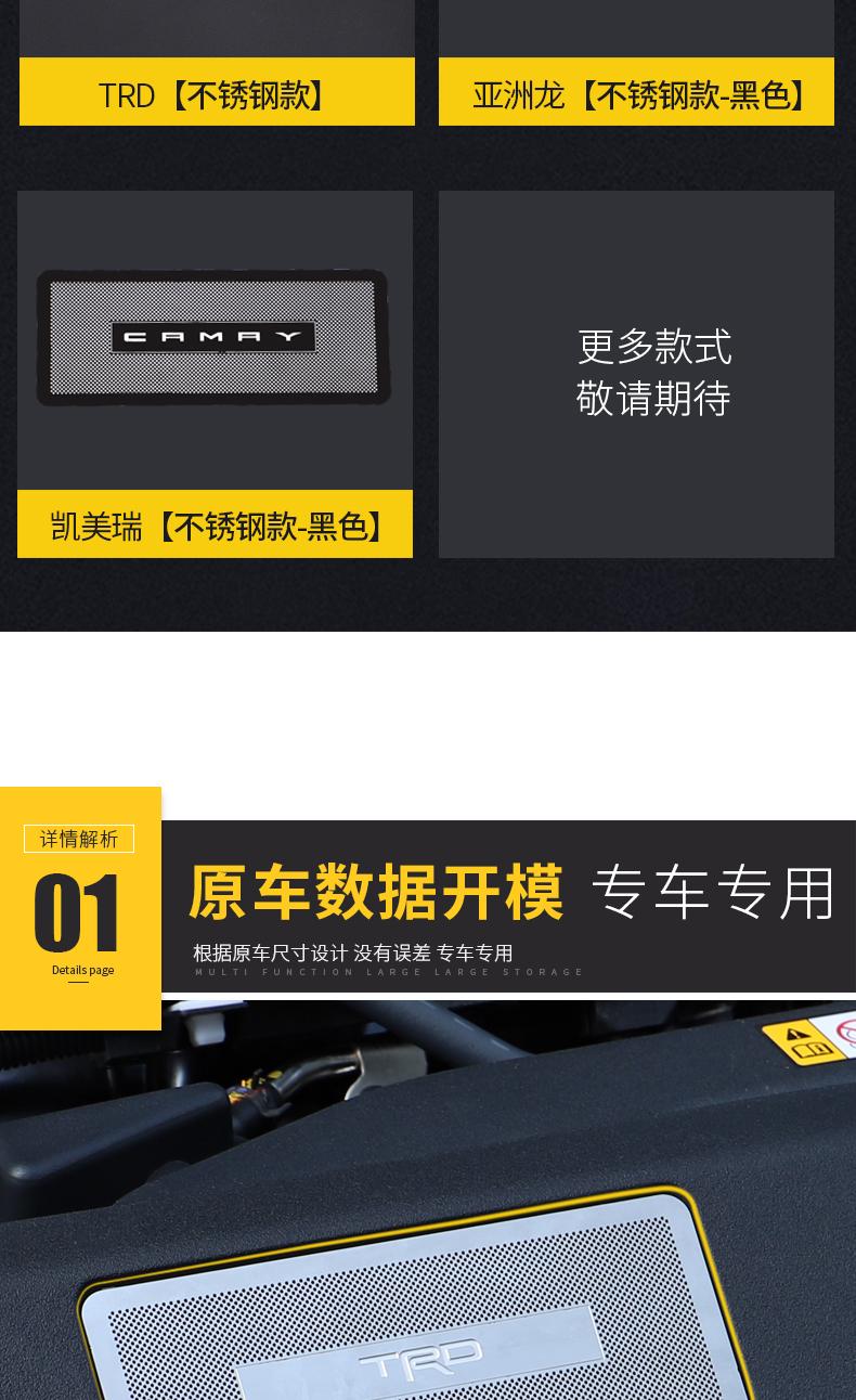 Lưới ngăn côn trùng lỗ thông gió động cơ Toyota Camry 2019 - ảnh 6