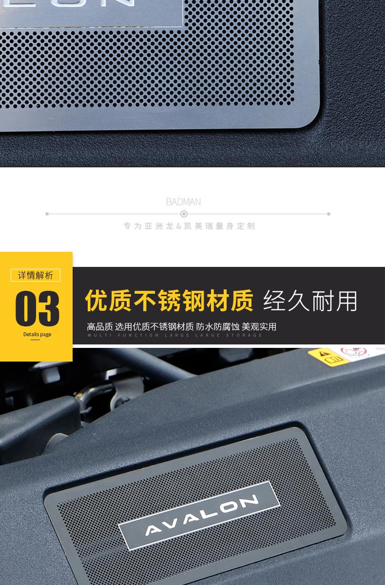 Lưới ngăn côn trùng lỗ thông gió động cơ Toyota Camry 2019 - ảnh 8