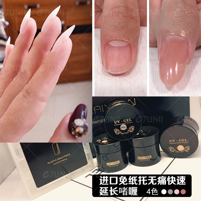 USD 6.52] Teachers recommend a tutorial nail care free paper care ...