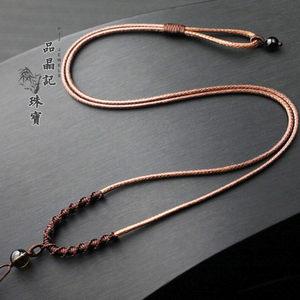 男女款百搭手工编织吊坠绳挂件绳项链绳民族风可调节蜡皮绳茶水晶