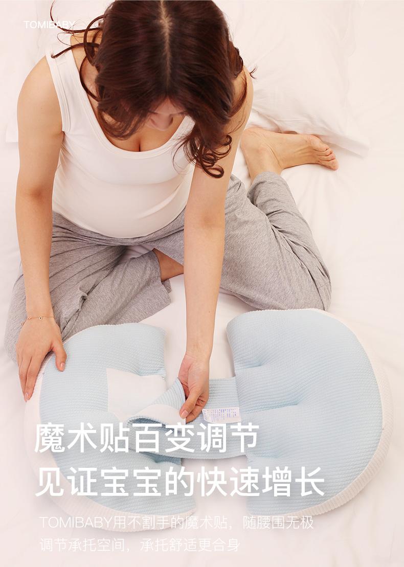 孕妇枕头护腰侧睡枕託腹型侧卧睡垫抱枕睡觉神器孕期用品辅助垫详细照片