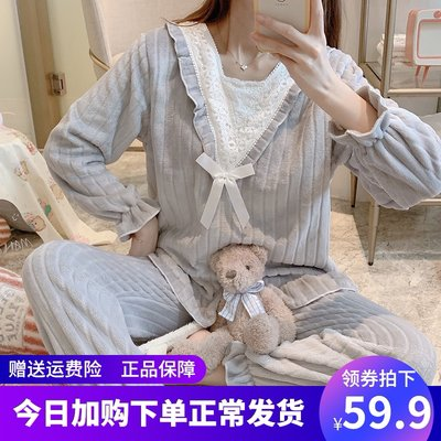 Coral velvet pajamas female autumn and winter Korean version of the thick flange princess wind sweet cute warm home service suit