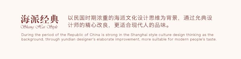 海棠花六尺床_02.jpg