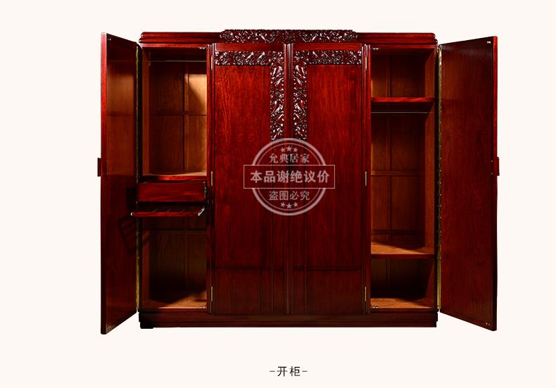 海棠花六尺床_12.jpg