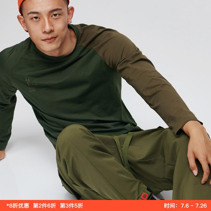 Solid SE dài tay màu chủ đạo cotton phù hợp với màu sắc mới giải trí thể dục co giãn Áo thun dài tay thể thao cho nam - Áo phông dài