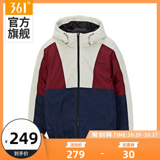 361 cotton jacket men's autumn new zipper thick warm jacket stitching color sports hooded jacket men's fashion