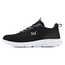 【361度旗舰店】运动男鞋新款网面跑鞋